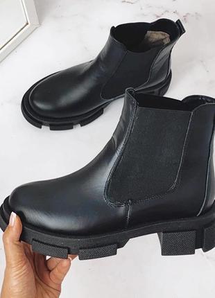 """Зимние кожаные ботинки """"челси"""" на тракторной подошве, платформе"""
