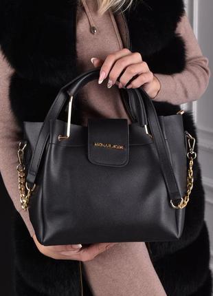 Стильная женская сумка, черная