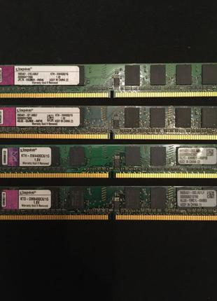 DDR2 Kingston 1 gb
