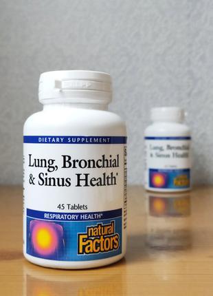 Здоровье дыхательных путей, Natural Factors, 45 таблеток