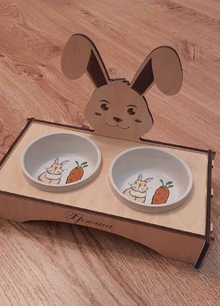 Подставка для мисок, для кроликов, собак и котов