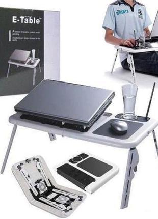 Столик подставка для ноутбука стол с охлаждением куллер E-Table