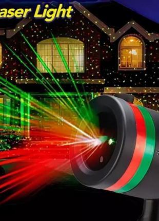 Лазерный проектор - гирлянда на дом STAR SHOWER праздничный свет