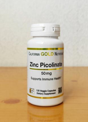 Цинк Пиколинат, California Gold Nutrition, 50 мг , 120 капсул