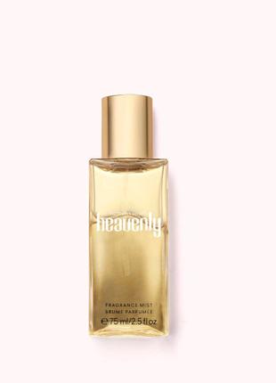 Парфюмированный спрей Victoria's Secret Heavenly Travel Fragrance