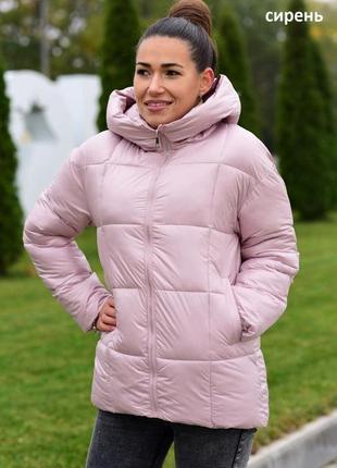 Зима!! стильная зимняя куртка! качество и тепло!