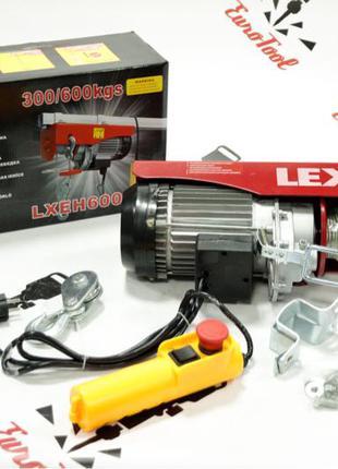 Тельфер,таль,лебедка Lex LXEH 600 300/600кг Польша!