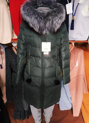 Женская куртка зима натуральный мех