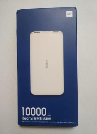 Power bank Xiaomi Redmi 10000mAh White VXN4266CN