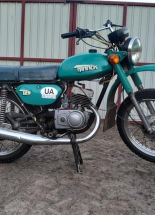 Мотоцикл Минск 125 кубов