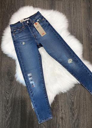Джинсы levi's,штаны levis, skinny, скинни оригинал