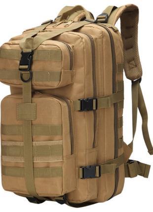 Рюкзак тактический Tactical Pro штурмовой рейдовый армейский 30л