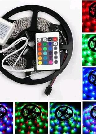Светодиодная лента RGB 5 м, разноцветная, , пульт. Диоды 3528
