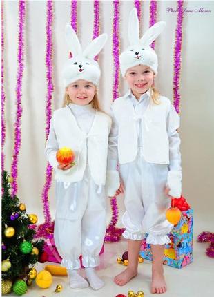 Детский новогодний карнавальный костюм Зайчик и другие