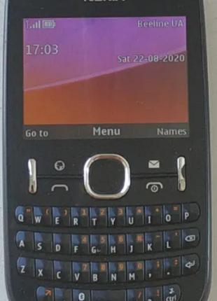 Продам телефон NOKIA RX799