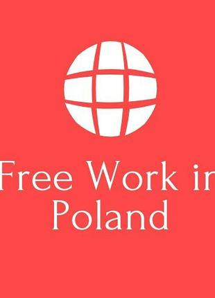 Работа в Польше - Рабочий на производство шумоизоляции AR