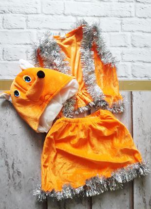Детские карнавальные костюмы звери лиса  волк кот  белочка
