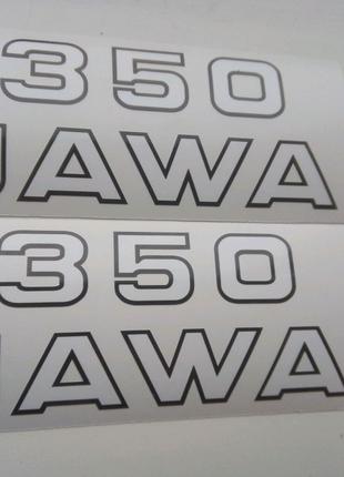 Наклейки на мото Ява 350