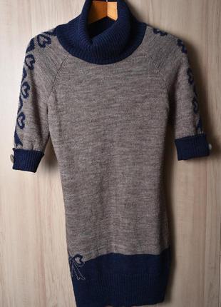 Шерстяная или полушерст. кофта свитер   parkhande