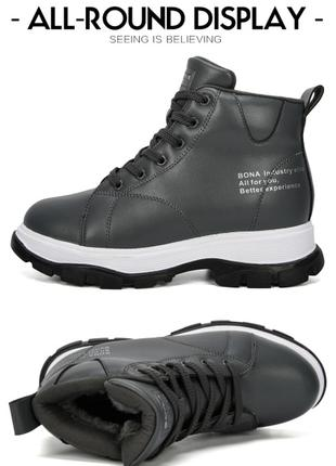 Ботинки/сапожки/кроссовки женские BONA на меху, зима, серые