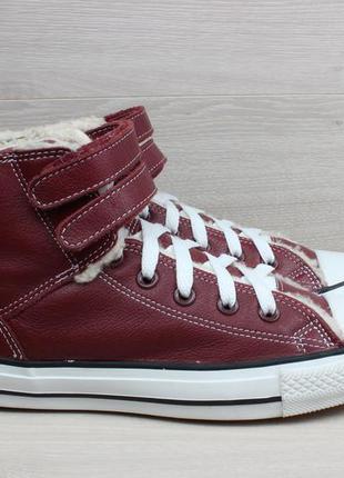 Утепленные кеды converse all star оригинал, размер 39 (ботинки)