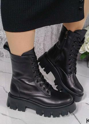 Кожаные ботинки на грубой подошве натуральная кожа берцы