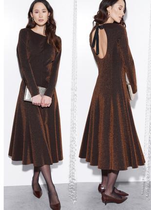 Burvin платье 7236