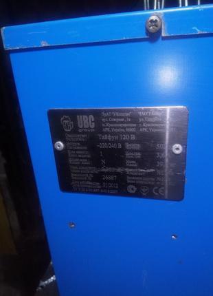 Пивной охладитель Тайфун 120
