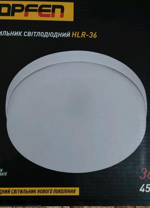 Світильники світлодіодний HLR-36