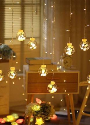 Гирлянда штора с шарами в ассортименте( цветная, желтая, неон)