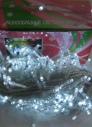 Новогодняя Гирлянда  300 Лампочек LED 25 м Холодно белый