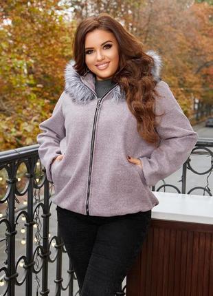 Женская кашемировая куртка на стеганной подкладке