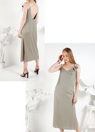 Burvin платье 7431