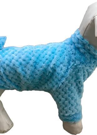 Одежда для собак свитер меховой унисекс