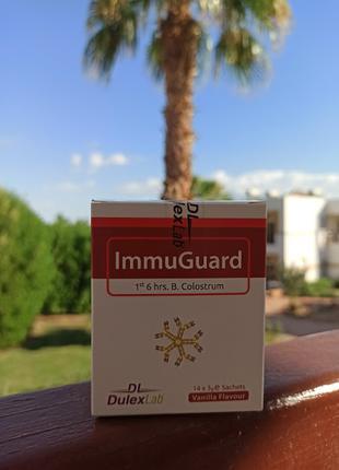 Иммунитет +++. Концентрат молозива ImmuGuard. 14 саше в упаковке.