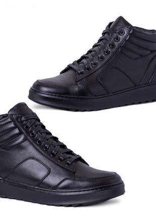 Ботинки зимние черные кожаные