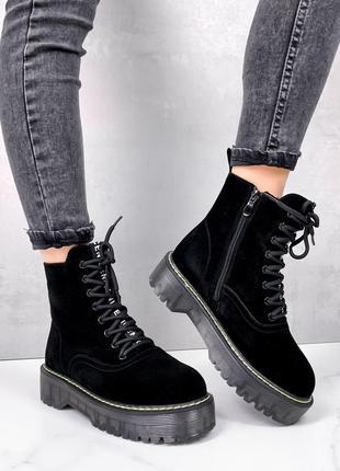 Зимние ботинки мартенсы из натуральной замши