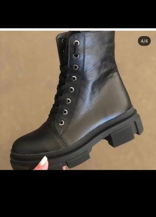 Высокие ботинки натуральная кожа стиль класика берц
