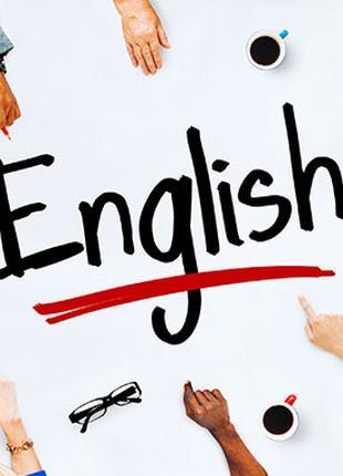 Английский язык онлайн 150-200 грн/60 мин