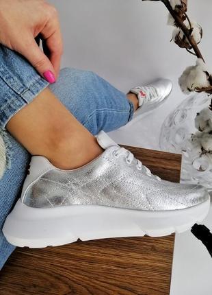 Женские кожаные кроссовки, серебро