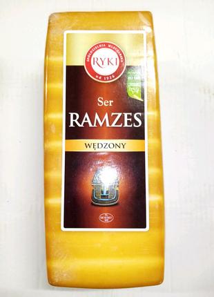 Сир Рамзес