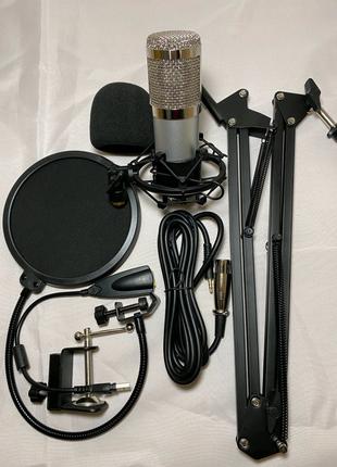 Комплект 7в1 Микрофон BM800