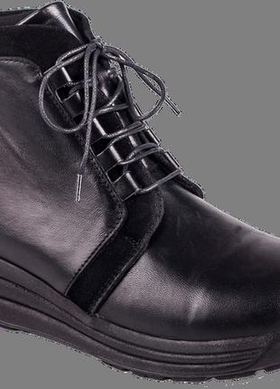 Женские ортопедические ботинки 4rest-orto