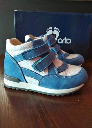 Детские ортопедические кроссовки 4rest-orto