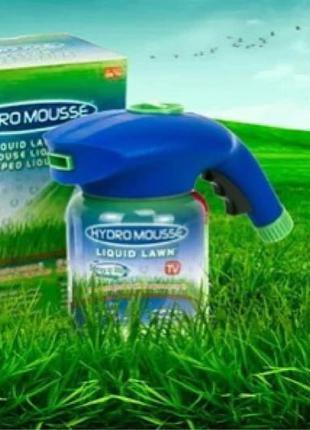 Резервуар жидкий газон HYDRO MOUSSE, распылитель для гидропосева