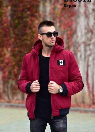Зима! стильная мужская куртка. высокое качество!