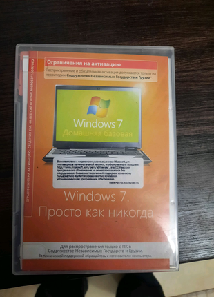 Microsoft Windows 7 Домашняя базовая лицензия