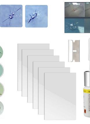 Набір полімер клей для ремонту тріщин, сколів скла,вікна (швидкий