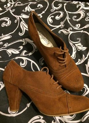 New look ботильоны ботинки замшевые