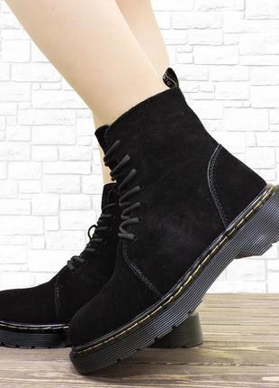 """Зимние ботинки """"off"""" черные"""